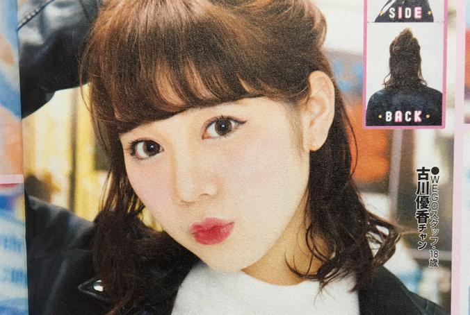古川優香の画像 p1_26