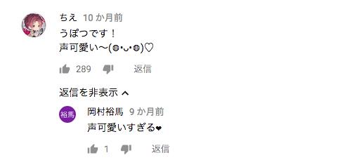 出典youtube